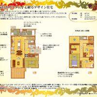 """<span class=""""title"""">《見学会みどころ》 10/16(土)~ 福井県福井市Y様邸</span>"""
